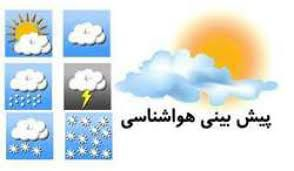 هواشناسی ایران ۹۹/۶/۱| هشدار وقوع سیل ناگهانی در ۷ استان/ احتمال خسارت به شالیزارهای شمال