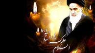 مکتب امام خمینی(ره) برگرفته از قرآن و اهل بیت(ع) است
