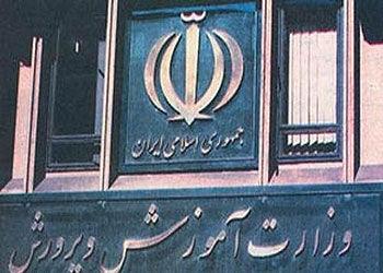 حقوق فرهنگیان گلستان