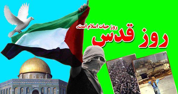 راهپیمایی روز قدس در ۴۰ نقطه گلستان برگزار می شود