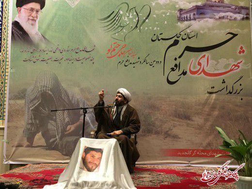 گزارش تصویری/ دومین سالگرد شهادت مدافع حرم،سید احسان حاجی حتم لو