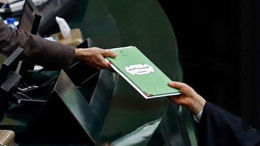 تعیین سقف درآمدی بودجه برای سال جدید