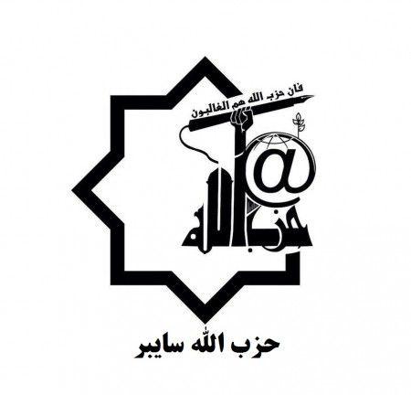 حزب الله سایبر فقط یک کانال تلگرامی دارد
