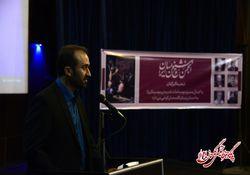 آیین تکریم و معارفه مسئول جدید انجمن خوشنویسان استان گلستان برگزار شد + تصاویر