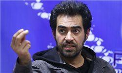 پیام خواندنی شهاب حسینی به اختلاس گران