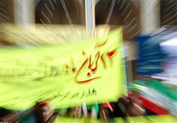 مسیر راهپیمایی یوم الله 13 آبان در گرگان