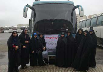 گروه جهادی دانشجویان استان گلستان به مناطق زلزله زده اعزام شدند