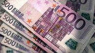 ارز در شبکه بانکی قیمتگذاری شد