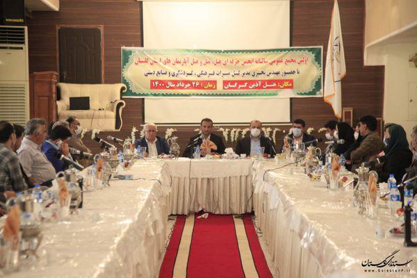 اولین مجمع عمومی سالیانه انجمن حرفهای هتل، متل، هتل آپارتمانهای استان گلستان برگزار شد