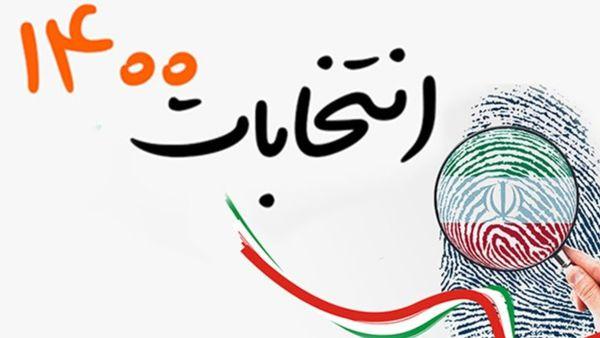 ۳ هزار نفر عوامل اجرایی انتخابات در آق قلا