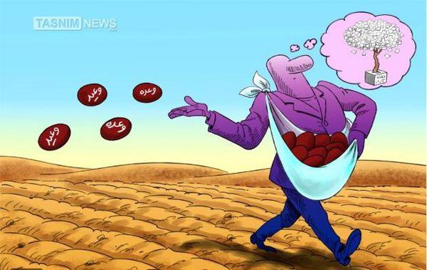 کاریکاتور/ وعده وعیدهای انتخاباتی !