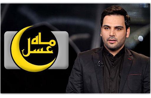 دانلود ماه عسل دوشنبه 7 تیر 95/ حاج محمود و پسر آزاده