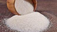 رشد۵۰ درصدی قیمت کام مصرف کنندگان شکر را تلخ کرد