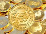 قیمت سکه نیم سکه و ربع سکه امروز یکشنبه ۹۹/۰۶/۱۶ | تمام سکه ۵۰ هزار تومان گران شد