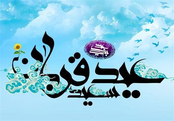 امام جمعه بخش پیشکمر: امسال نماز عید قربان برگزار نمی شود