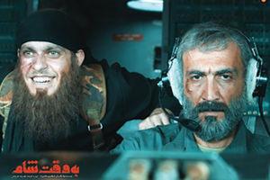فیلم/ مراحل گریم بازیگران داعشی فیلم به وقت شام