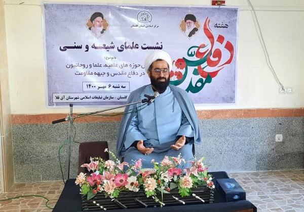 امید آفرینی، دوری از تجملات و دعوت به همدلی، وظیفه اصلی مبلغین مسلمان است