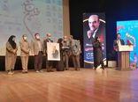 تجلیل از شهید مدافع سلامت گلستان در جشنواره ملی طنین مسجد