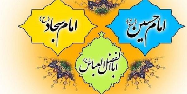 جشن مجازی اعیاد شعبانیه در گلستان/ تکثیر نشاط معنوی از فضای حقیقی به مجازی