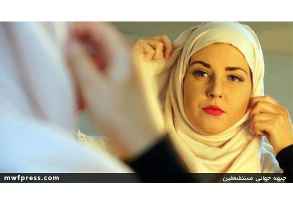جنجال مسلمان شدن دختر مسیحی نروژی+تصاویر