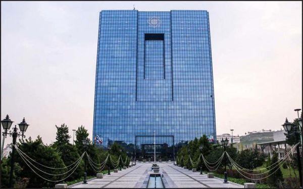 بدهی بانکها و موسسات اعتباری وثیقهدار خواهد شد