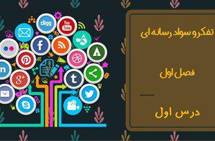 توزیع 4هزار جلد کتاب در حوزه آسیبهای اجتماعی در مدارس گلستان