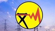 مدیرعامل شرکت برق استان گلستان: نیروگاه علی آباد سوخت کافی ندارد