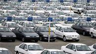 قیمت خودروهای داخلی و خارجی در آخرین روز هفته/ تیبا۲، ۷۰ میلیون شد +جدول