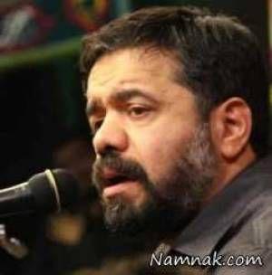 دانلود گلچین مداحی حاج محمود کریمی برای محرم
