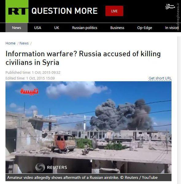 گاف رسانهای غرب در جنگ روانی علیه عملیات ضد داعشی روسیه + عکس