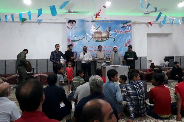 مراسم جشن دهه کرامت در روستای انبارتپه آق قلا برگزار شد