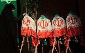 رونمایی از اسناد سجلی شهدای مدافع حرم استان گلستان+عکس