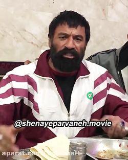 فیلم / بازی عالی امیر آقایی در شنای پروانه نخستین فیلم سینمایی محمد کارت