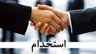 استخدام پیمانی در مشاغل عملیاتی آتش نشانی استان گلستان