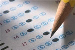 اعلام مهلت مجدد ثبت نام در آزمون کارشناسی ارشد گروه پزشکی