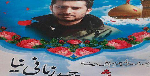 محافظ ۲۷ ساله سردار سلیمانی که در حمله آمریکایی ها به شهادت رسید+عکس
