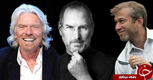 عکس/ شخصیت هایی که درس نخوانده ثروتمند شدند