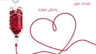 اهدای خون جامعه ورزشکاران گلستان