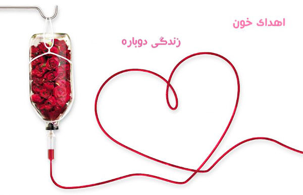 مشکلات انتقال خون گلستان/ وقتی اهدا کننده هست اما مرکزی برای خونگیری نیست