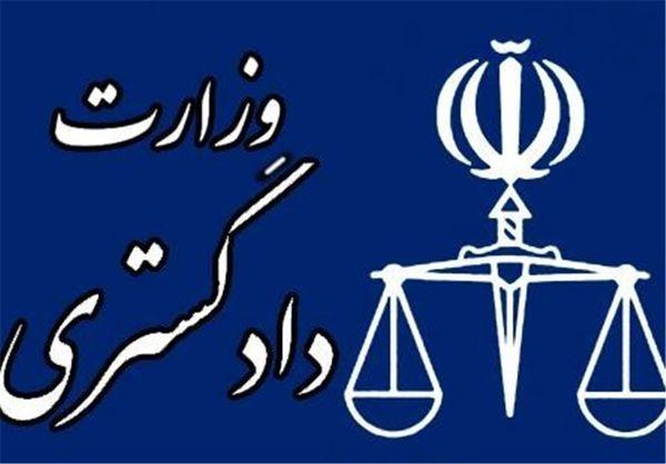 تاکید دادستان انتظامی قضات بر برخورد قاطعانه و بدون تعارف با قضات متخلف