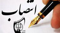 مسئول جدید اتحادیه انجمن های اسلامی دانش آموزان استان گلستان منصوب شد