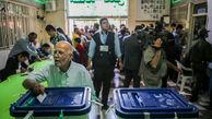 شرکت در انتخابات مسیر تحقق گام دوم انقلاب اسلامی است