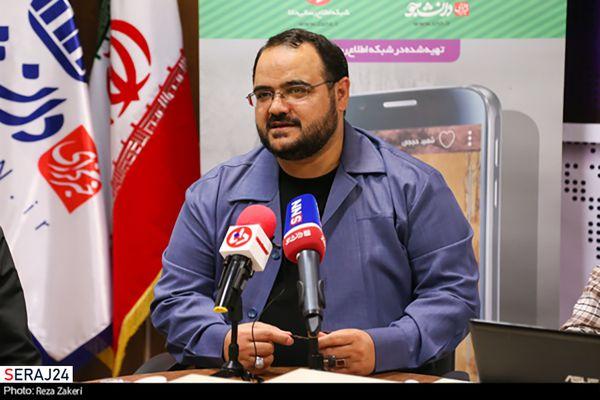 برگزاری راهپیمایی مجازی 22 بهمن با ایده نسل چهارم و پنجم انقلاب