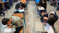 فیلم/ تغییر تقویم برگزاری امتحانات مدارس