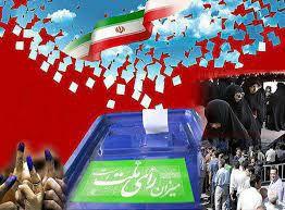 فعالیت 88 صندوق رای در روز 28 خرداد