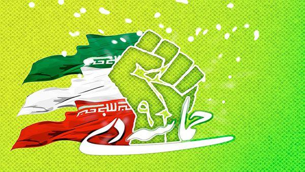 بیانیه بسیج دانشجویی دانشگاههای استان گلستان