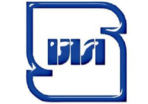 صدور بیش از ۹۰ فقره گواهینامه انطباق وارداتی در گلستان