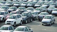 کاهش قبل توجه قیمت خودروهای داخلی و خارجی در ایران + فیلم