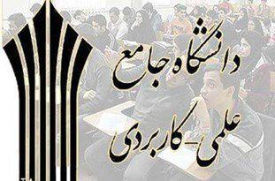 برگزاری کارگاه آموزشی سامانه هم آوا در استان