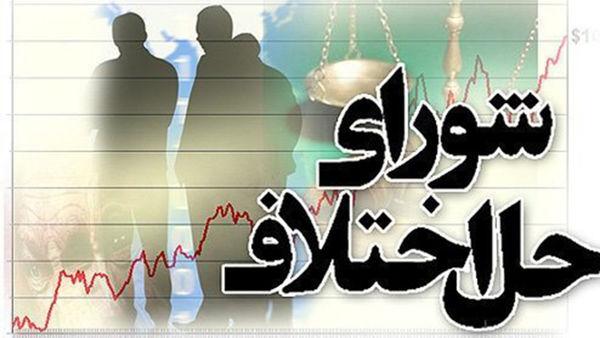 سازش ۵۱ درصد پروندههای ورودی به شعب شورای حل اختلاف گلستان